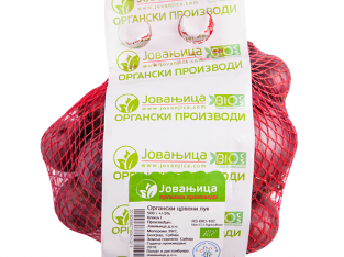 Organski crveni luk – 500 g